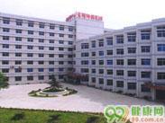 江西省精神病院