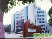 岳阳市第三人民医院