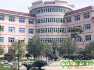 株洲市妇幼保健院