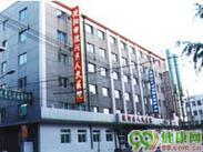 沈阳市沈河区中医院