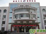 安徽省肺科医院